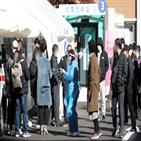확진,전날,거리두기,누적,수도권,서울,코로나19,신규