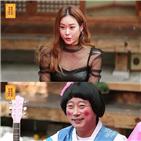 현영,재테크,물어보살,고민,서장훈