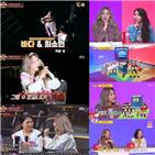 바다,출산,예능,방송,최소현