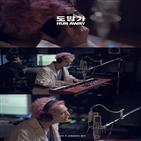 송민호,도망가,피아노