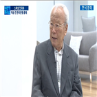 총재,박승,한국은행,코로나,인터뷰,이후