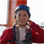 김천,여행,공개