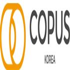 코퍼스코리아,합병