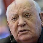 바이든,대통령,미국,고르바초프,러시아,관계