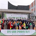 지역아동센터,함안군,공립