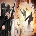 이라크,바그다드,공격,감시탑