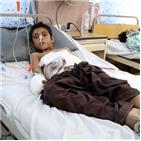 탈레반,아프간,경찰,미국,부상