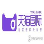 중국,온라인,티몰