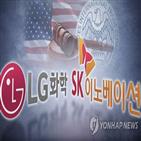 소송,LG화학,SK이노베이션,합의,주장,특허,제기