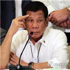 필리핀,미국,관계,종료,바이든,행정부