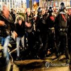 집회,독일,방역,코로나19,시위,사회,수칙,라이프치히,반대,자유