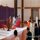 일왕,여성,왕위,계승,일본,허용,왕실