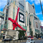 크리스마스,롯데백화점,본점,선물