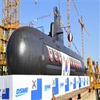 잠수함,안무함,안무,해군,장비,장군