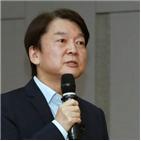 의원,대표,김종인,야권