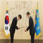 대통령,대사,올림픽,남북