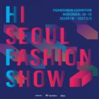 패션쇼,디자이너,하이서울패션쇼,상황,패션,영상