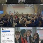 민설아,엄마,오윤희,천서진