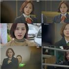 조상헌,오윤희,유진,위해,엔딩,캐릭터,목격