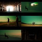 강창훈,찰나,순간,뮤직비디오
