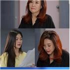 주현미,배아현,배아현이,인연,노래