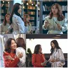 복수,홍현희,김해숙,강해라,드라마