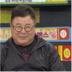 백일섭,MBC,이적,배우