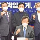 의원,민주당,출마,보궐선거,서울,후보,부산,부산시,민의힘,지지