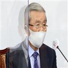 원내대표,김종인,중대재해기업처벌법,민의힘,책임자