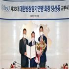 회장,대한빙상경기연맹,관리단체,윤홍근