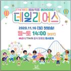 데일리어스,공개,데뷔,예능,신인,예정,16일