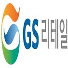 GS홈쇼핑,오프라인,합병,커머스,온라인,취급액,양사,경쟁,기대,성장