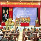 베트남,베트남항공우주협회