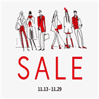 브랜드,할인,패션,판매,행사,겨울