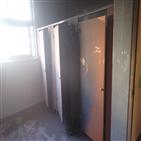 화장실,화재,중학교