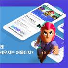 게임,네이버,이용자,서비스,전적,사이트