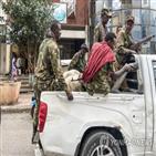 티그라이,에티오피아,에리트레아,연방군,수단,수백,갈등