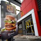 맥도날드,상품,햄버거,시장,채식,간판,채식버거