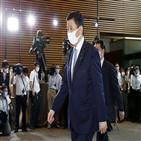 주일미,일본,분담금,미일,협상
