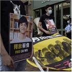 홍콩,중국,미국,제재,조치,홍콩보안법,대상,대해