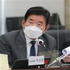 회장,일본,해결,문제,정치적