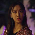 정화,영화,임소영,조현