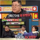 백일섭,박정수