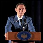 일본,바이든,스가,총리,미국,케네디,대통령,행정부