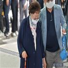 할머니,일본,위안부