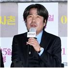 영화,오달수,개봉,배우