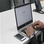 인터넷,비교사이트,설치,당현함,가입