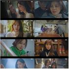 심수련,조상헌,오윤희,주단태,시청률,로나,모습,사진