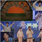 멤버,임영웅,정답,거동락,트롯맨,퀴즈,게임
