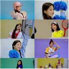위클리,시즌그리팅,공개,데뷔